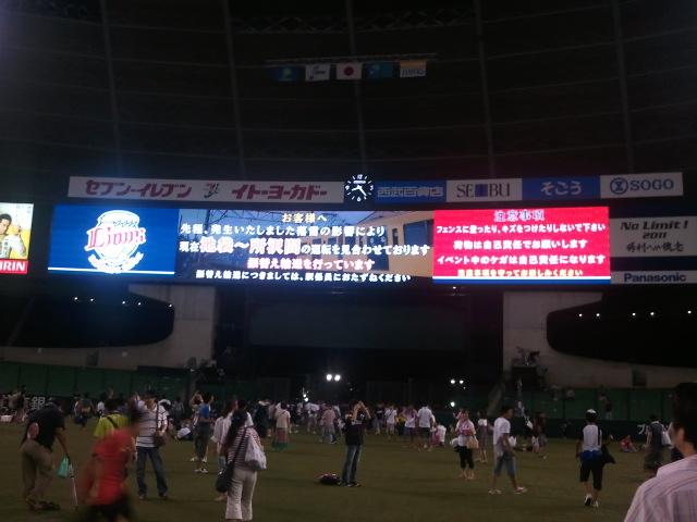 2011-08-07b.jpg