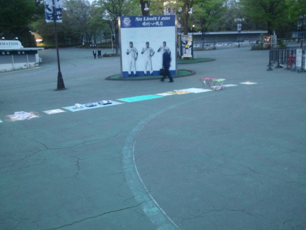 2011-04-22 -a.jpg